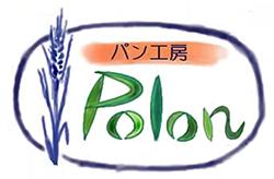 パン工房Polon